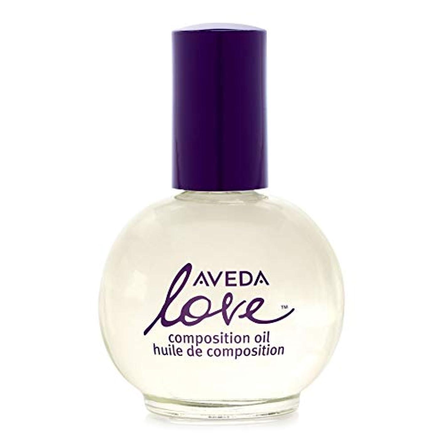 擁する毛布サバント[AVEDA ] アヴェダ愛の組成オイル50ミリリットル - Aveda Love Composition Oil 50ml [並行輸入品]