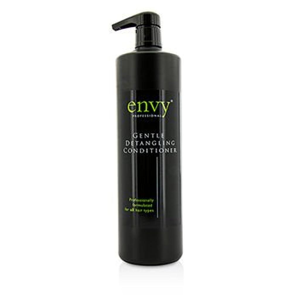 フェンスオフセット過敏な[Envy] Professional Gentle Detangling Conditioner (For All Hair Types) 950ml/32.12oz