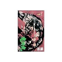 鬼切丸 1 (少年サンデーコミックス)