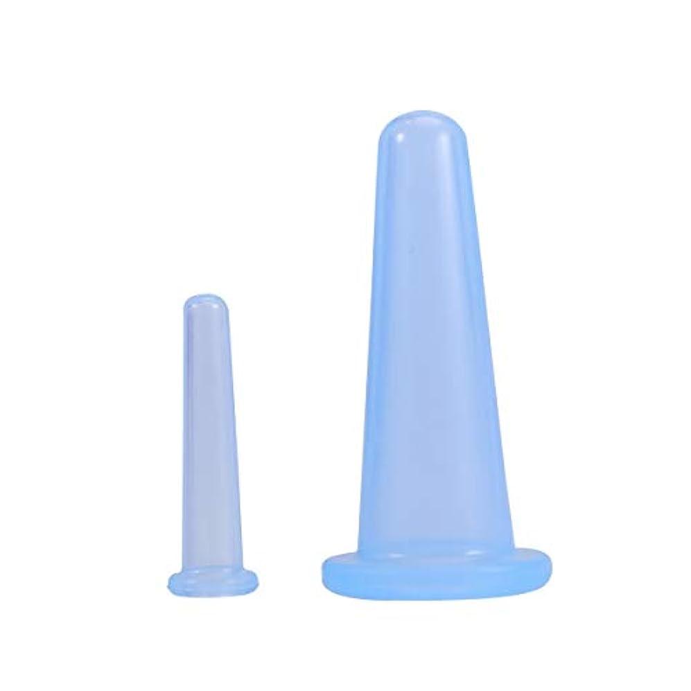 に対応忍耐終点SUPVOX 2PCSフェイシャルカッピングマッサージ療法真空マッサージカップ用フェイスボディアイズネックレッグスキン(ブルー)