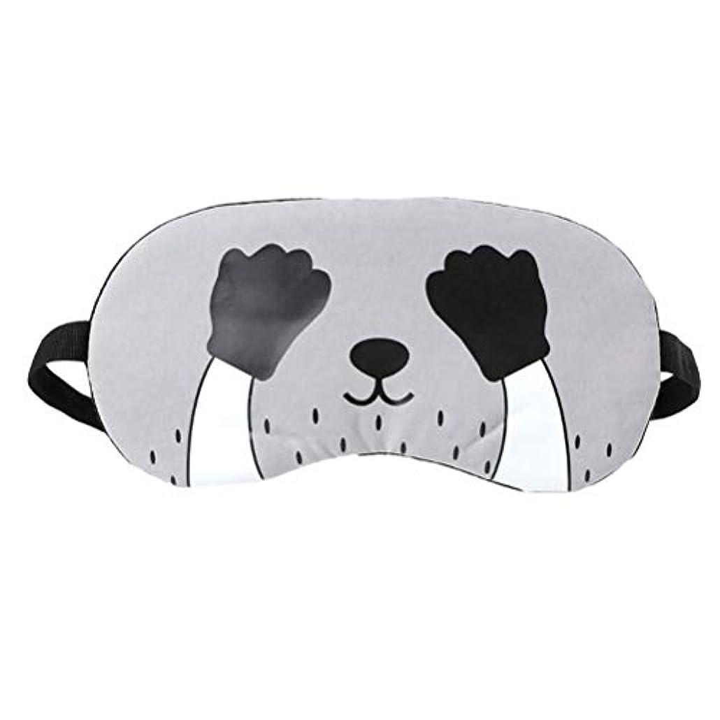 インレイ純粋なパフHEALIFTY 眠る目のマスクかわいい漫画のプリント氷の圧縮睡眠マスク目隠しの女の子のための