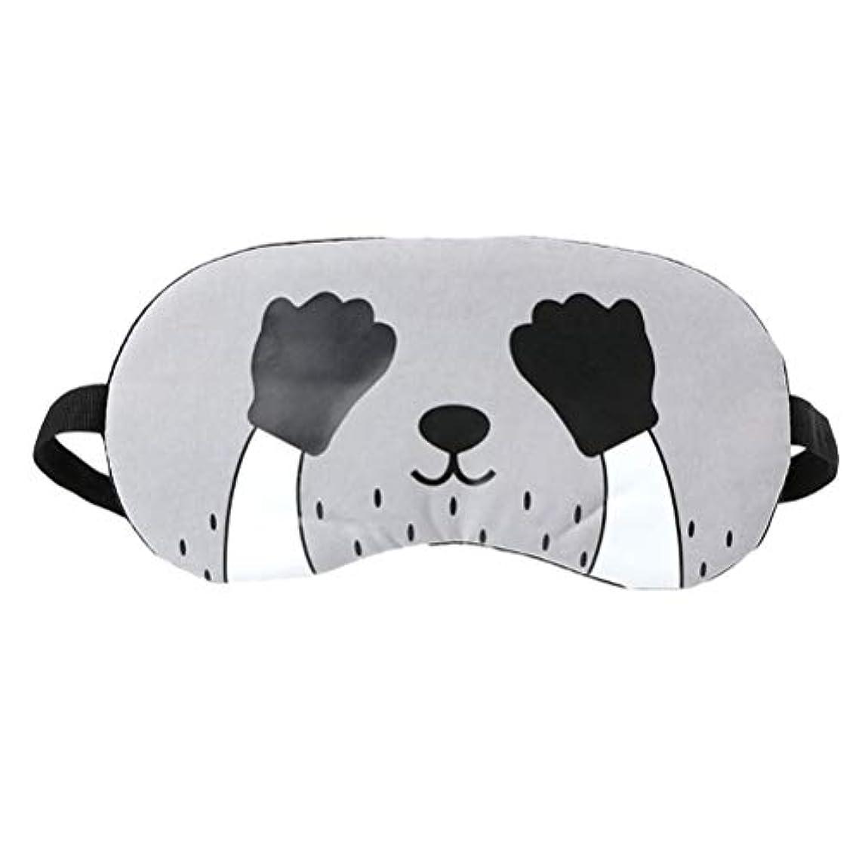 月曜日時代遅れ急速なHEALIFTY 眠る目のマスクかわいい漫画のプリント氷の圧縮睡眠マスク目隠しの女の子のための