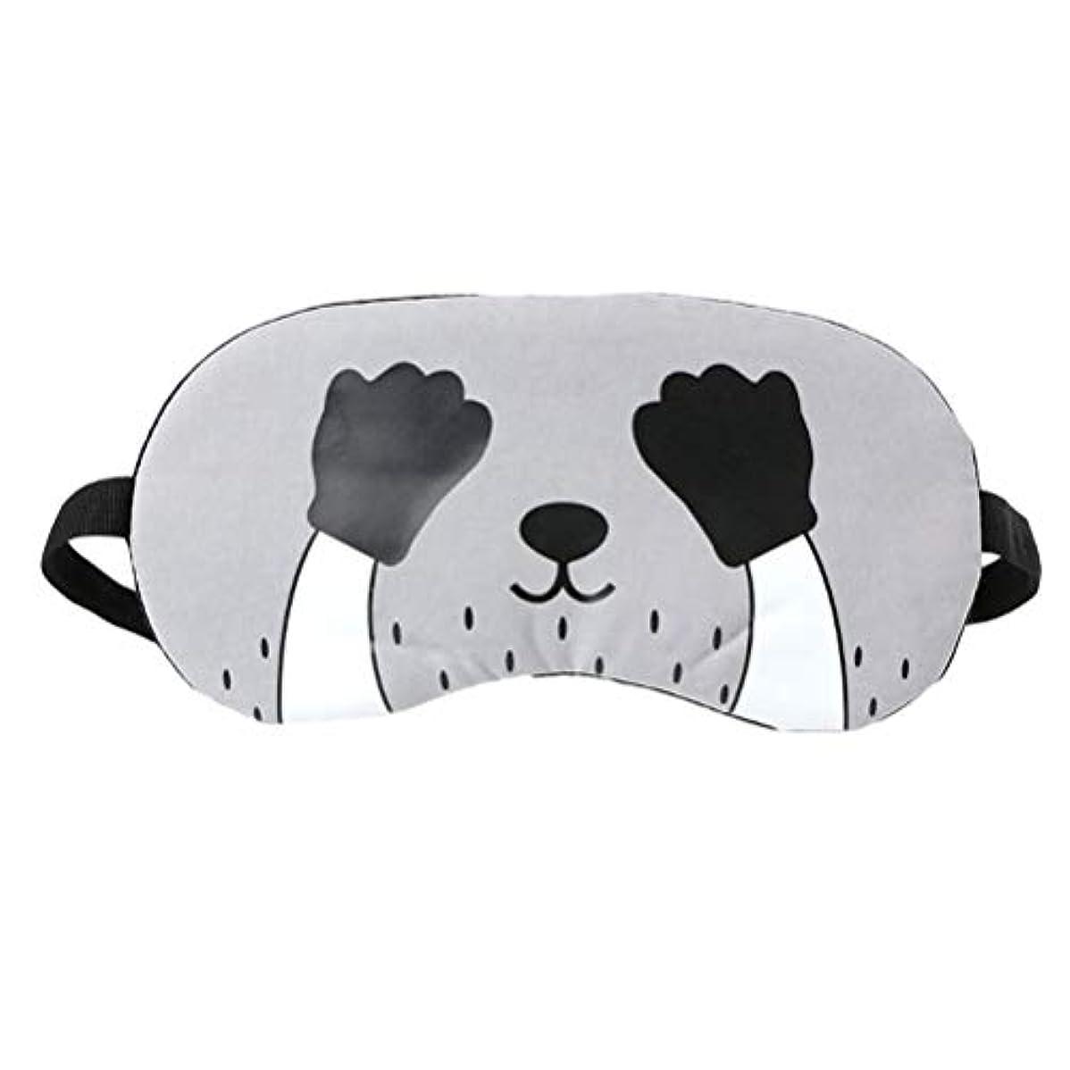 馬力逃げる旋律的HEALIFTY 眠る目のマスクかわいい漫画のプリント氷の圧縮睡眠マスク目隠しの女の子のための