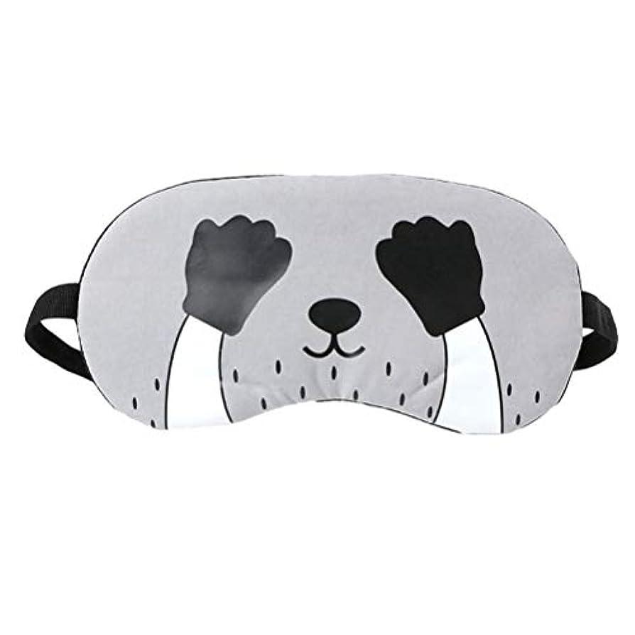 運動重要性コンソールHEALIFTY 眠る目のマスクかわいい漫画のプリント氷の圧縮睡眠マスク目隠しの女の子のための