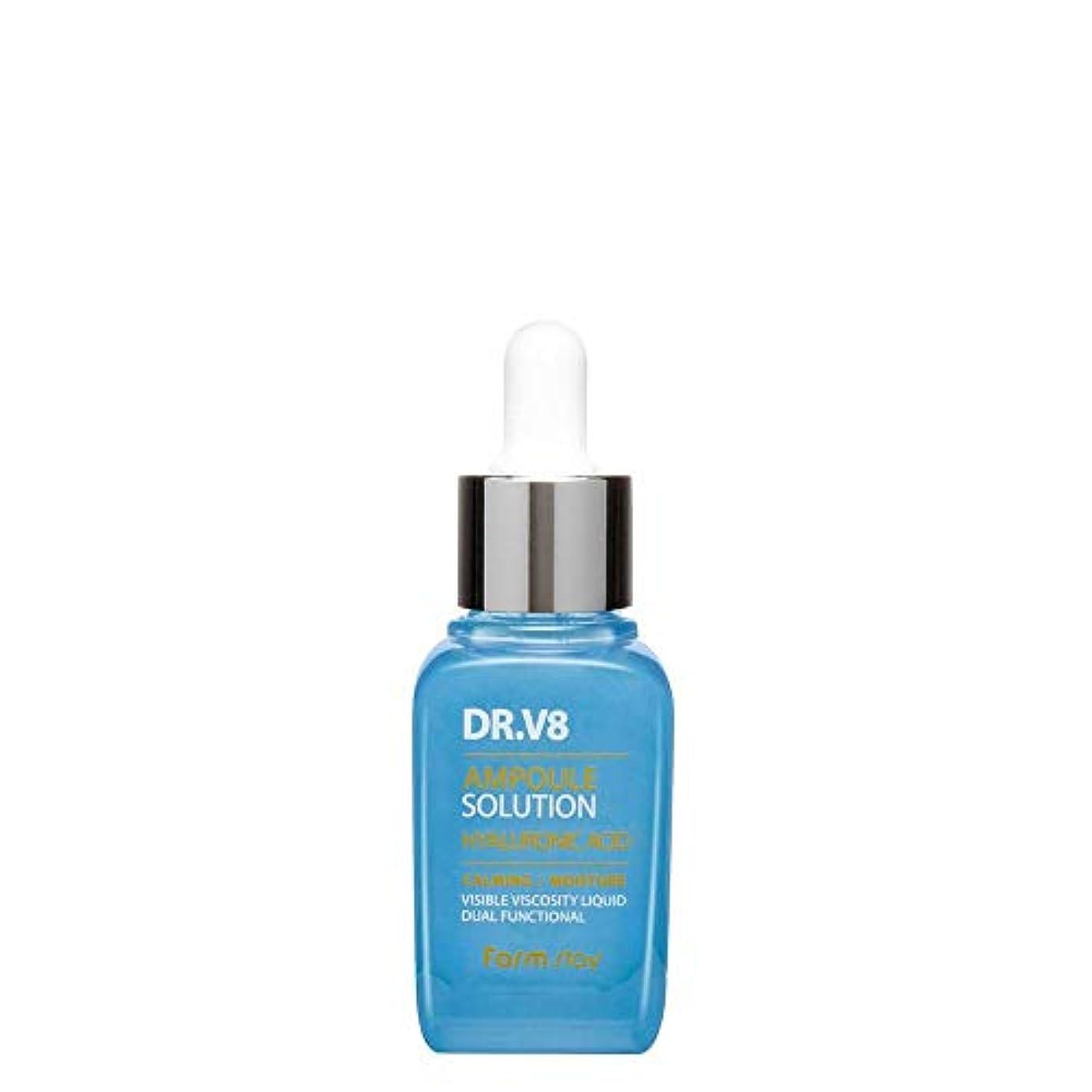 ピアニストレコーダー申し立てられたファームステイ[Farm Stay] Dr. V8 アンプルソリューション (ヒアルロン酸) 30ml / V8 Ampoule Solution Hyaluronic Acid