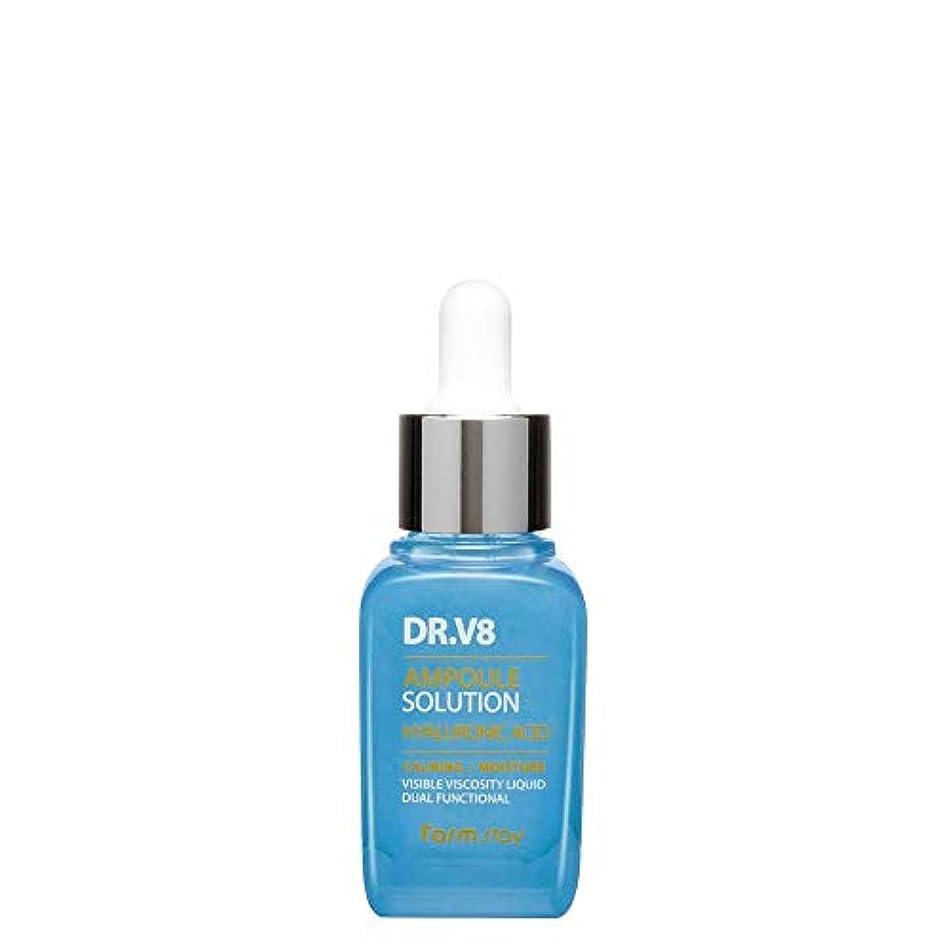 トロイの木馬倫理事前にファームステイ[Farm Stay] Dr. V8 アンプルソリューション (ヒアルロン酸) 30ml / V8 Ampoule Solution Hyaluronic Acid
