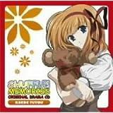 SHUFFLE!Memories オリジナルドラマCD VOL.1 楓