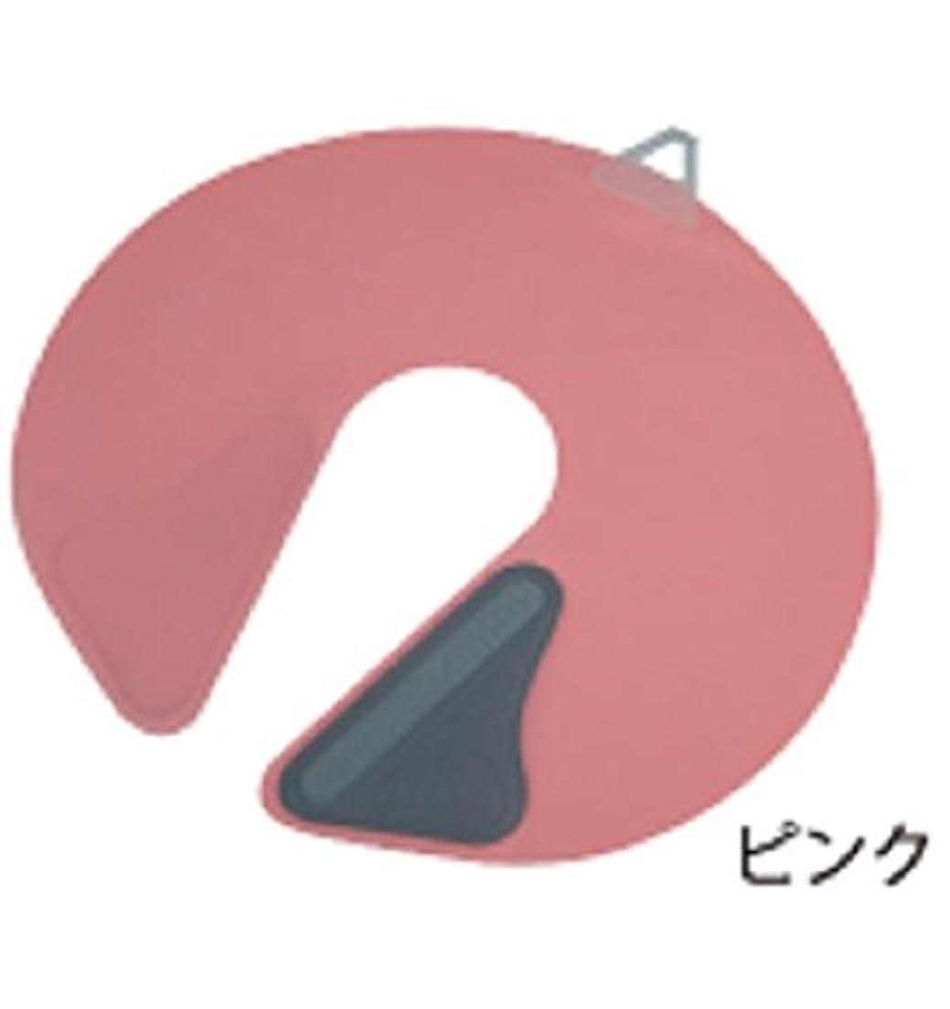 護衛設計お肉竹家 ネックシャッター ピンク