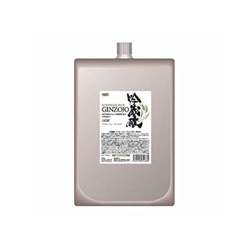 検出するスプリット交渉する吟蔵醸 アフターシェーブミルク KF 1000ml