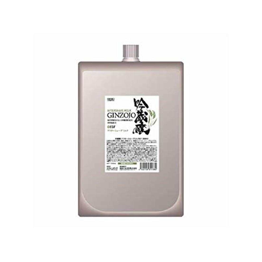 吟蔵醸 アフターシェーブミルク KF 1000ml