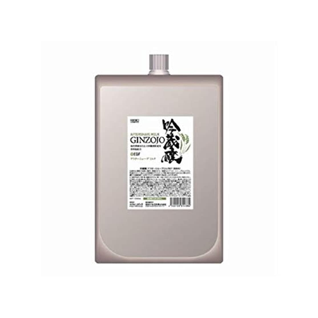 家庭教師アリーナ動機吟蔵醸 アフターシェーブミルク KF 1000ml