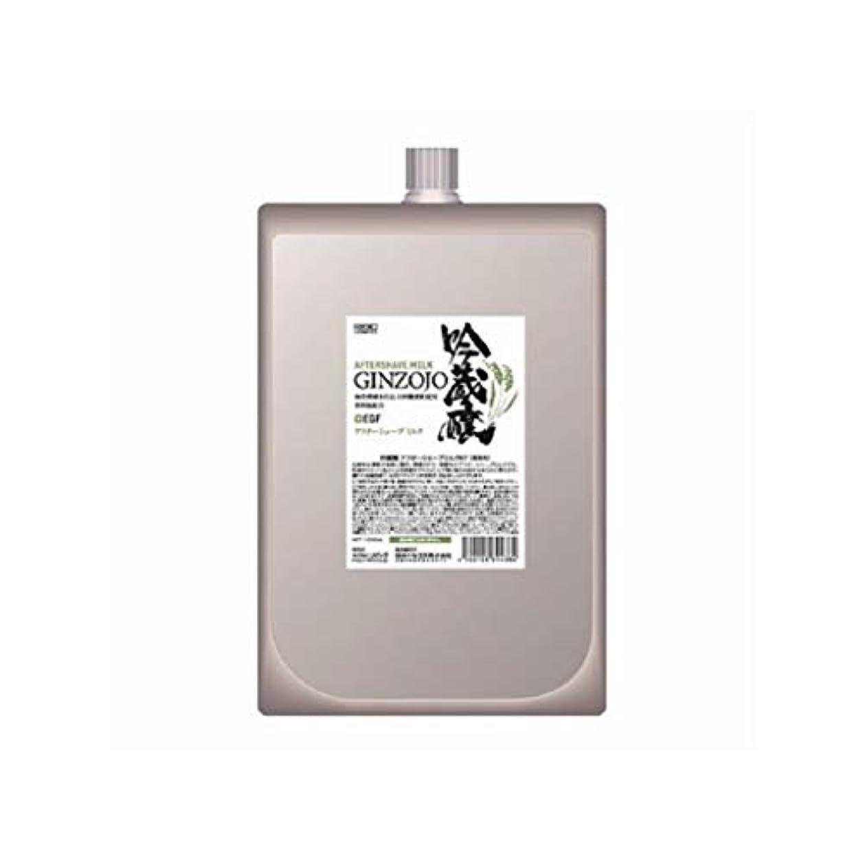 洗うずんぐりした地域の吟蔵醸 アフターシェーブミルク KF 1000ml