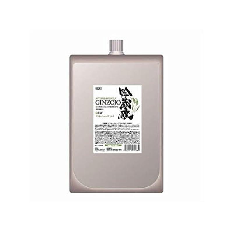 認識小数境界吟蔵醸 アフターシェーブミルク KF 1000ml