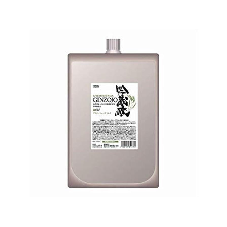 バルーン香ばしいポスター吟蔵醸 アフターシェーブミルク KF 1000ml