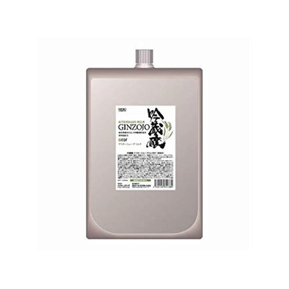 スペイン倉庫アラブ人吟蔵醸 アフターシェーブミルク KF 1000ml