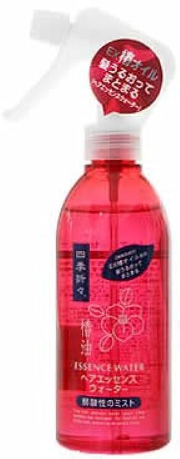 ノーブルいわゆる徹底的に四季折々 椿油ヘアエッセンスウォーター ボトル 250ml