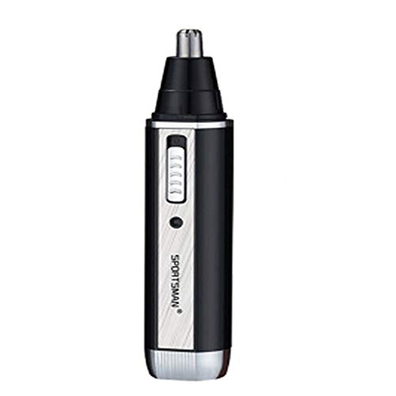 シリーズ自己チャーター鼻のヘアトリマーは、男性と女性のための50 dB以下の内部360°回転設計の保護カバーノイズで、使いやすく、そして掃除がしやすいです。