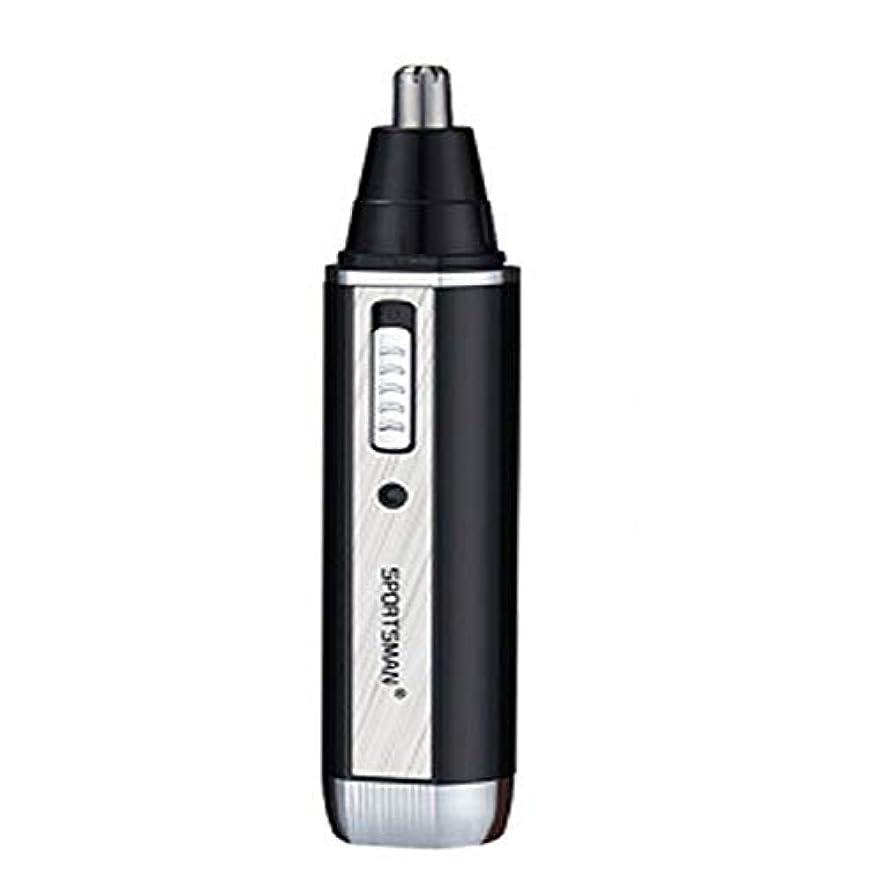 前文グレード俳句鼻のヘアトリマーは、男性と女性のための50 dB以下の内部360°回転設計の保護カバーノイズで、使いやすく、そして掃除がしやすいです。