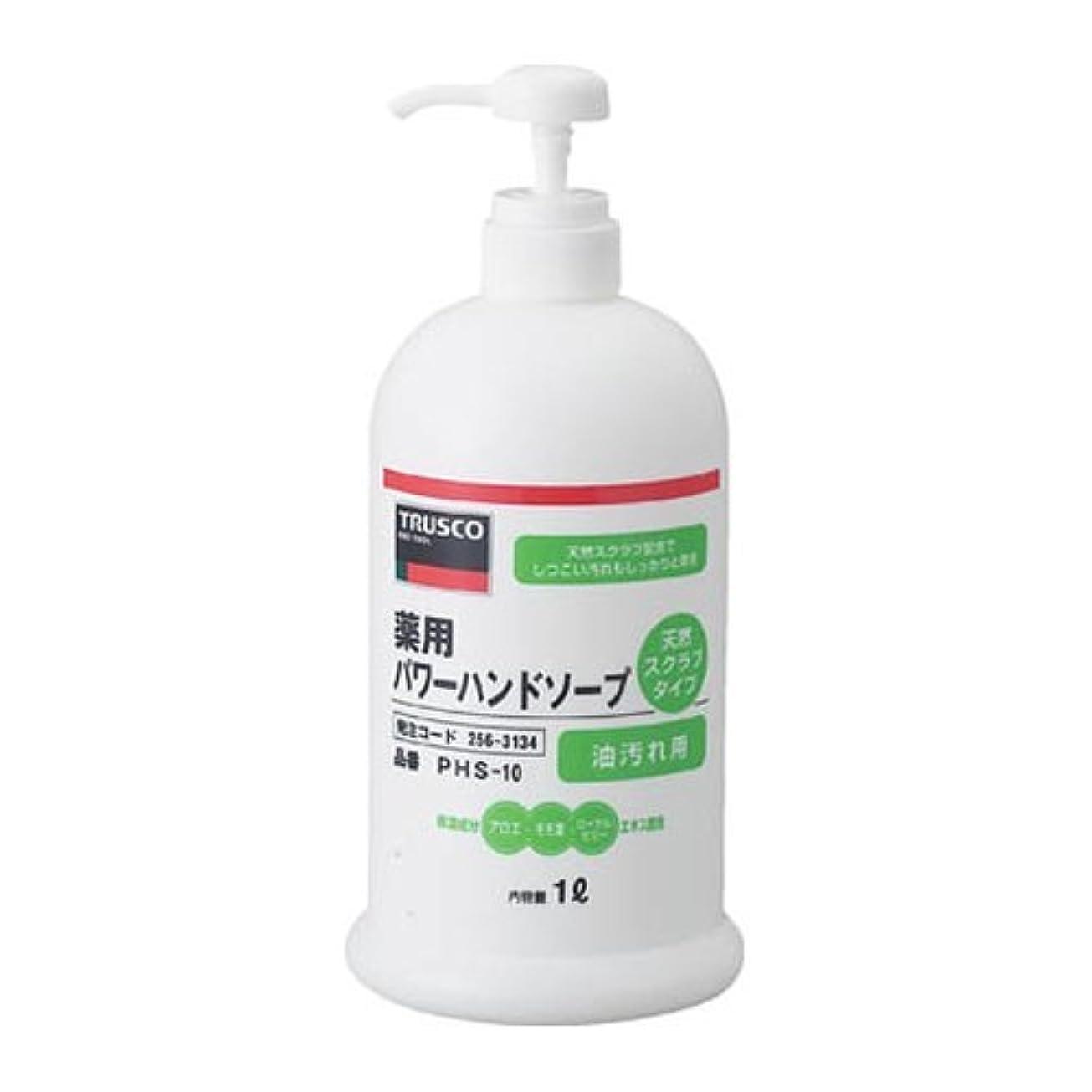 進む物質今までTRUSCO 薬用パワーハンドソープポンプボトル1.0L