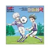ハンター×ハンターR ラジオCDシリーズ VOL.9