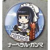 オーバーロード ぷれぷれぷれあです缶バッチ ナーベラル