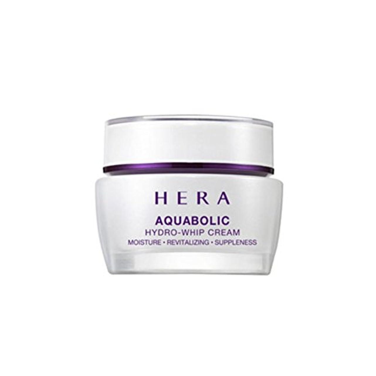 名詞ベンチャー助けになる(ヘラ) HERA Aquabolic Hydro-Whip Cream アクアボリックハイドロホイップ クリーム (韓国直発送) oopspanda