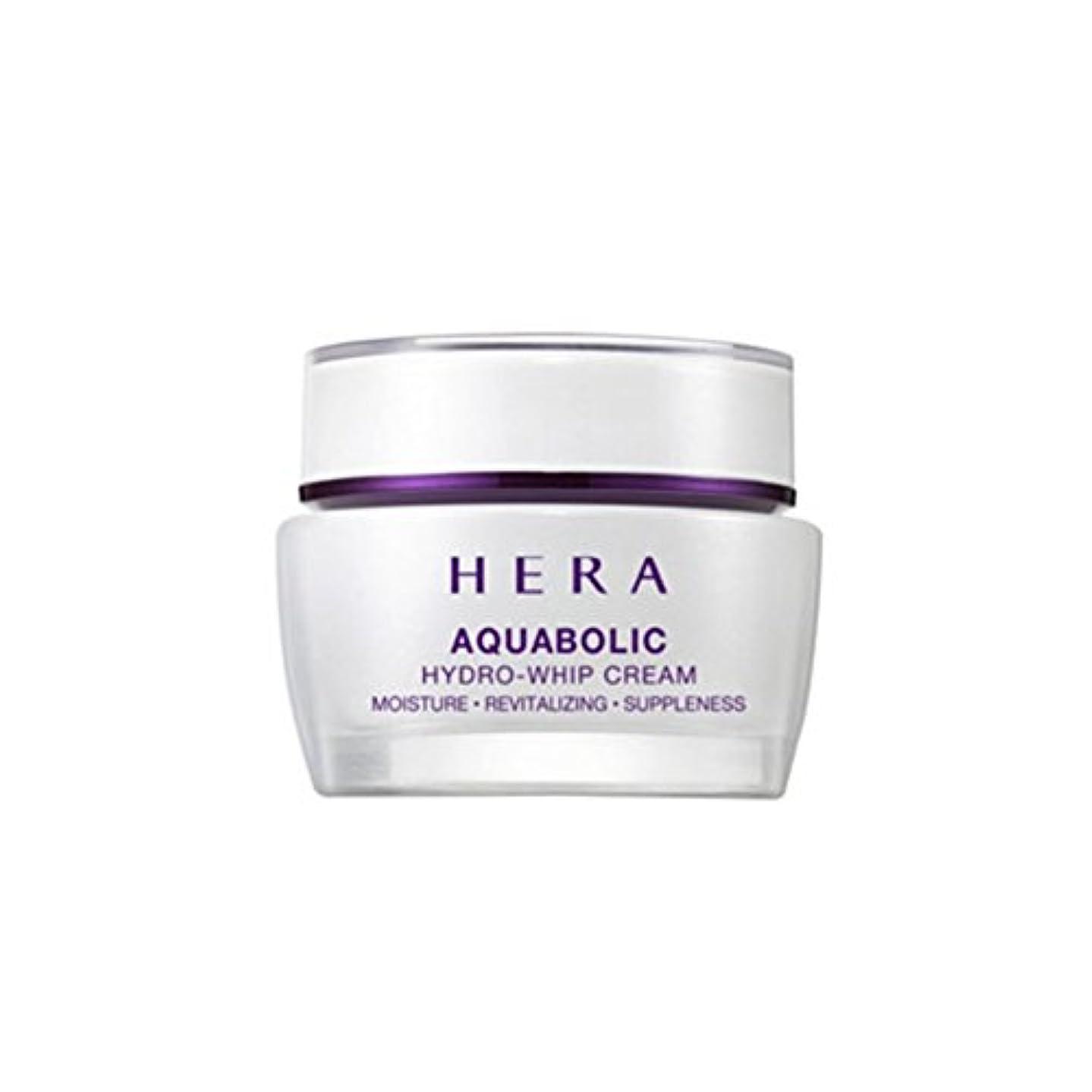 排泄するハグ命令(ヘラ) HERA Aquabolic Hydro-Whip Cream アクアボリックハイドロホイップ クリーム (韓国直発送) oopspanda