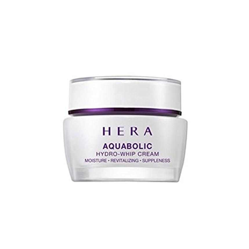 姉妹決定するアンカー(ヘラ) HERA Aquabolic Hydro-Whip Cream アクアボリックハイドロホイップ クリーム (韓国直発送) oopspanda