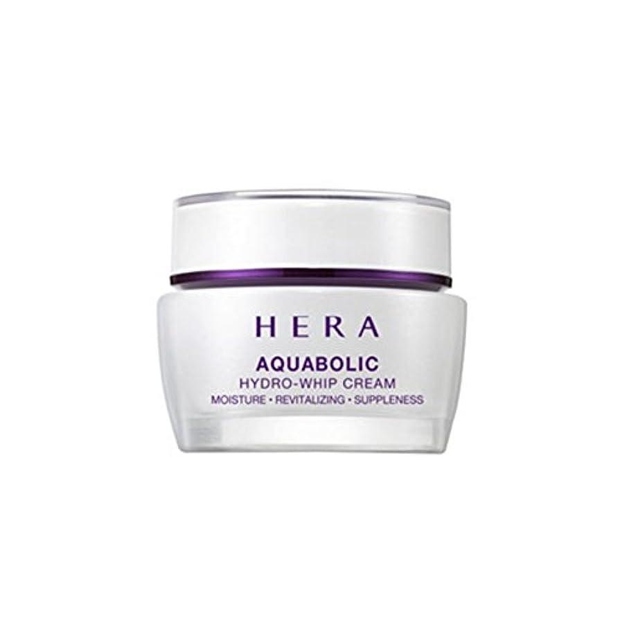 バイオレット燃料吸い込む(ヘラ) HERA Aquabolic Hydro-Whip Cream アクアボリックハイドロホイップ クリーム (韓国直発送) oopspanda