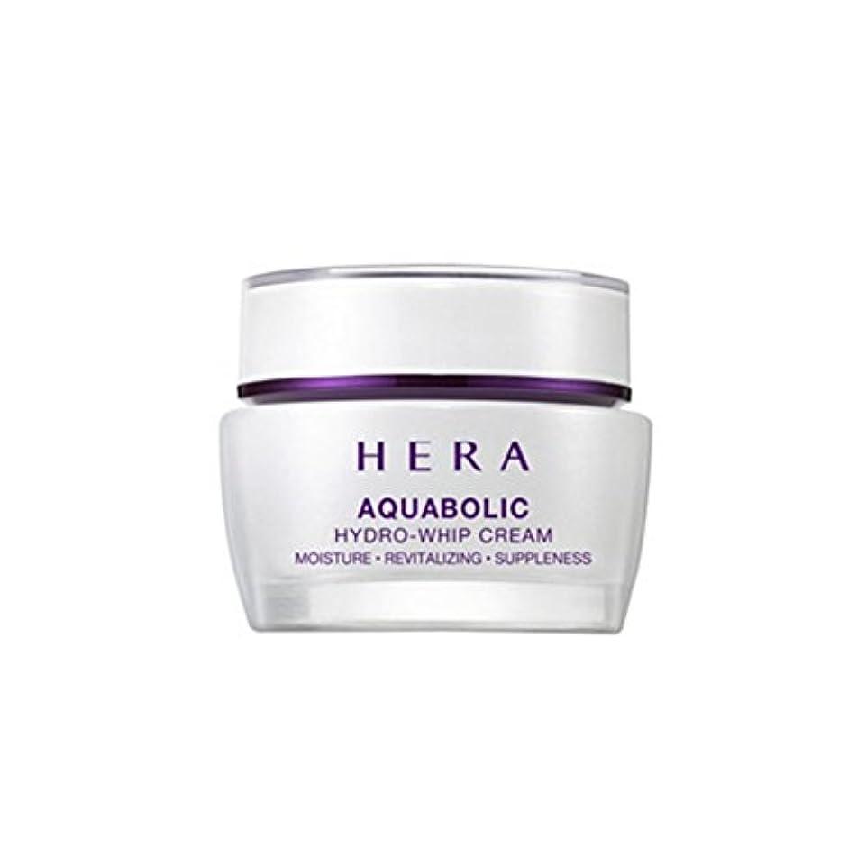 ウェイトレス市の花ぴかぴか(ヘラ) HERA Aquabolic Hydro-Whip Cream アクアボリックハイドロホイップ クリーム (韓国直発送) oopspanda