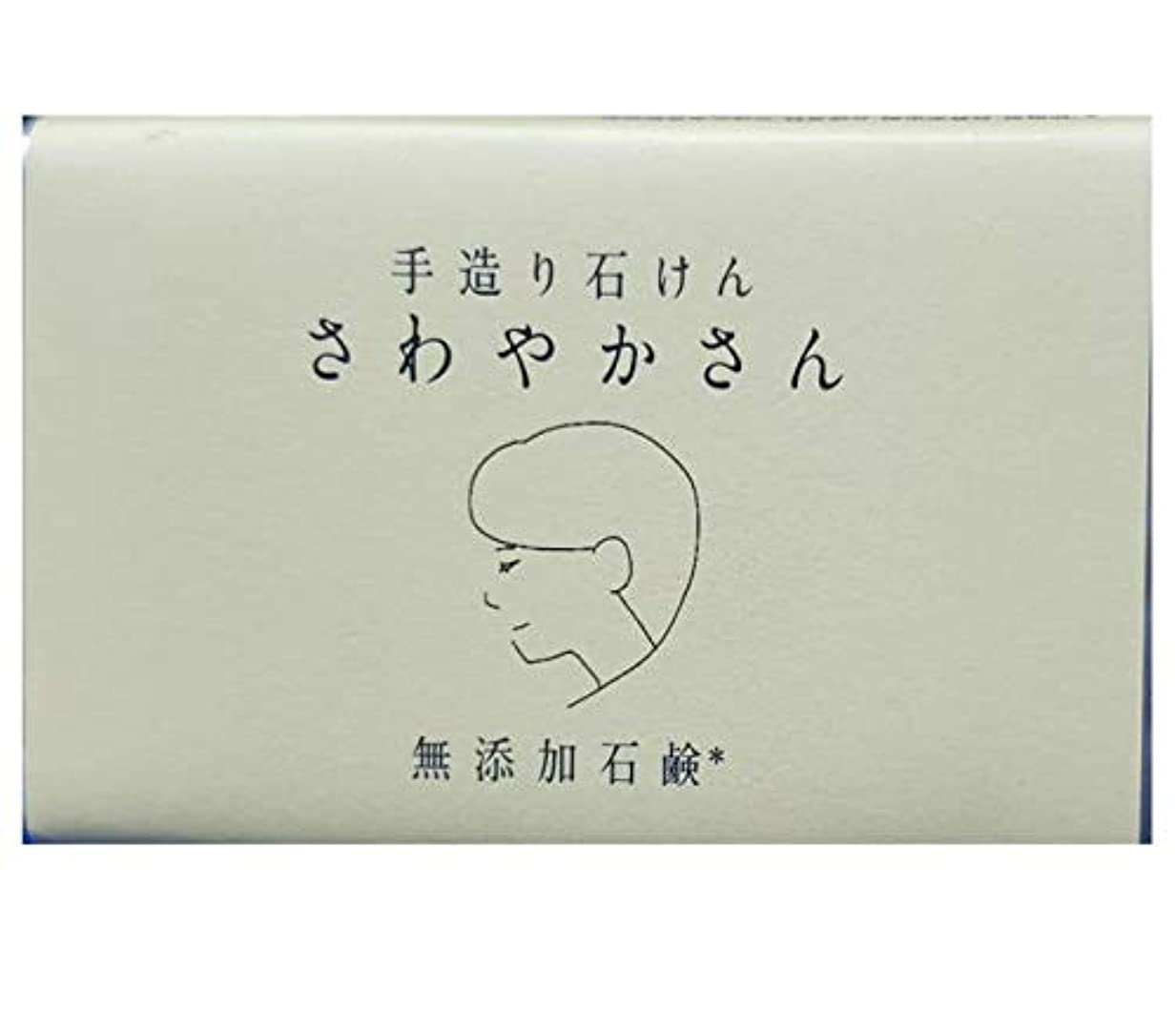 溝キャラクター傘やさしい 手造り石鹸 「さわやかさん」90g 無添加 (さわやかさん) コールドプロセス製法