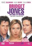 ブリジット・ジョーンズの日記 きれそうなわたしの12か月 [DVD]の詳細を見る