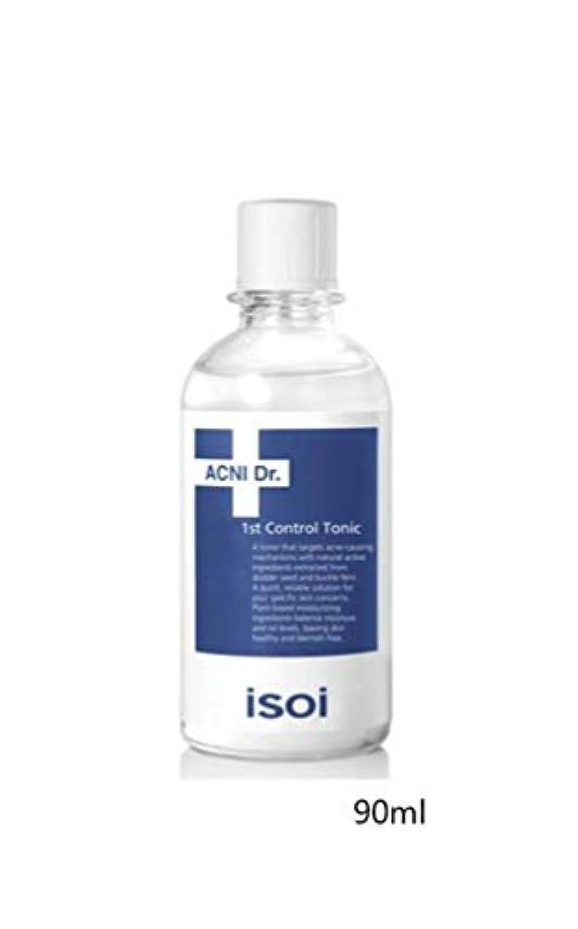 にもかかわらず運命補償ISOI (アイソイ)☆ACNI Dr.1st Contorl Tonic 90ml アクニドクターファスト コントロールトニック(化粧水)90ml[並行輸入品]
