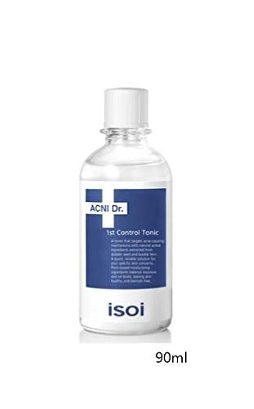 歯科の制限あごISOI (アイソイ)☆ACNI Dr.1st Contorl Tonic 90ml アクニドクターファスト コントロールトニック(化粧水)90ml[並行輸入品]
