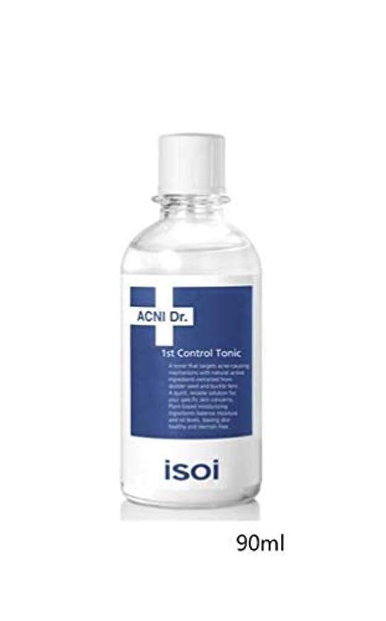 粘液反逆者顕著ISOI (アイソイ)☆ACNI Dr.1st Contorl Tonic 90ml アクニドクターファスト コントロールトニック(化粧水)90ml[並行輸入品]