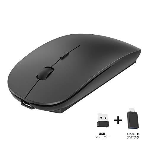 ワイヤレスマウス 静音 USB マウス 無線 充電式 薄型 2.4GHz 光学式 高感度 type-C変換アダプタ付属 Windows Mac対応 3DPIモード 持ち運びやすい ブラック
