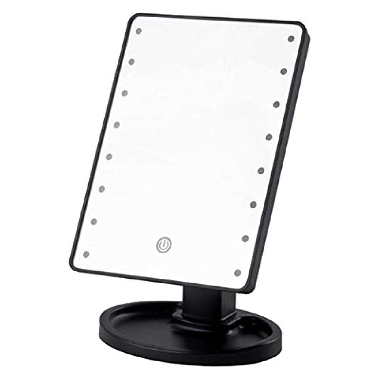 学士セクションタイプライターNITIUMI 化粧鏡 卓上鏡 16個のLED付き 明るさ調整機能 180度回転 電池&USB 2WAY給電 バスルーム 寝室 テーブルで置ける LED化粧鏡 (ブラック)