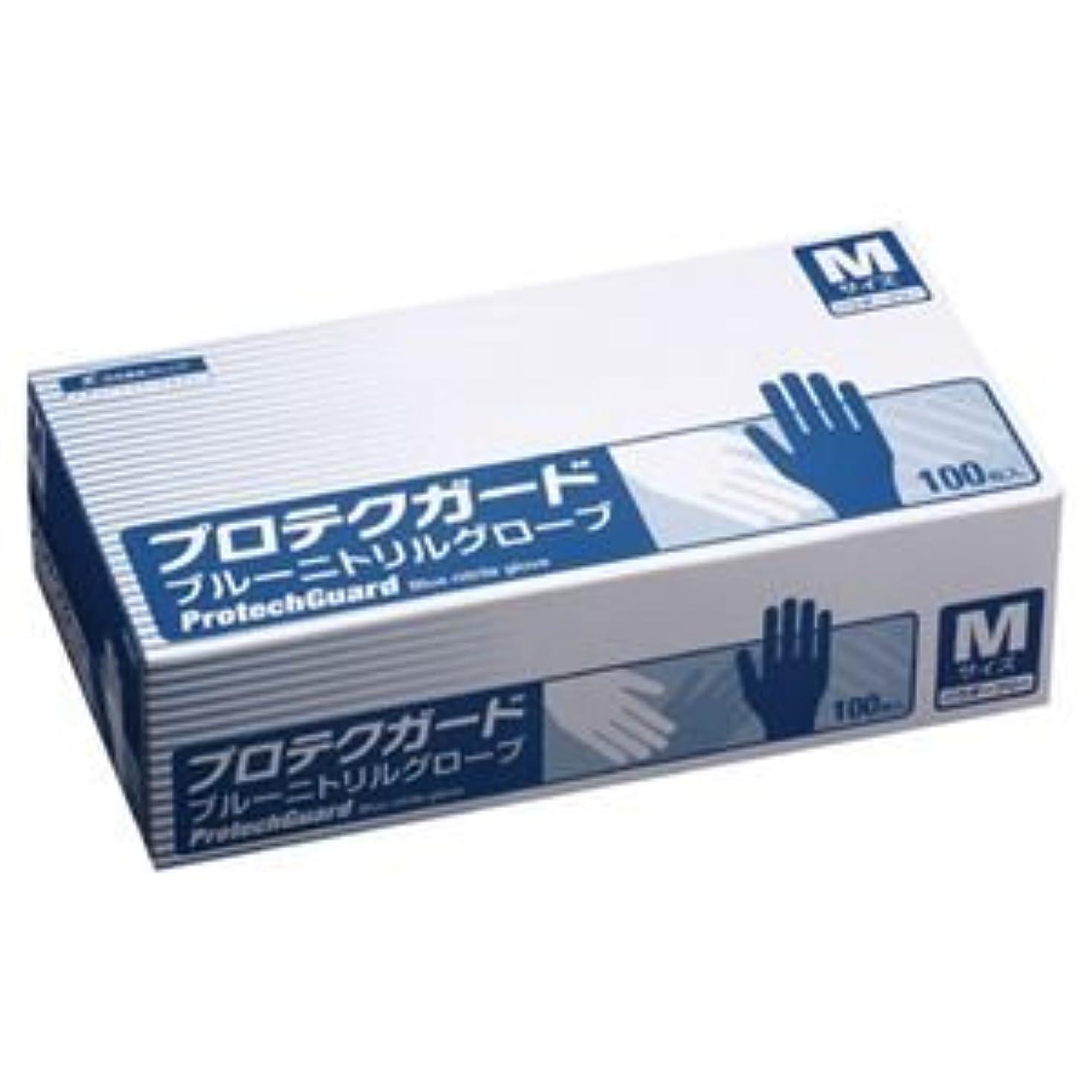 ポテトシンポジウム飢(業務用10セット) 日本製紙クレシア プロテクガード ニトリルグローブ青XS100枚