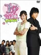 CONCEPT of 1%の奇跡 Full story [DVD]