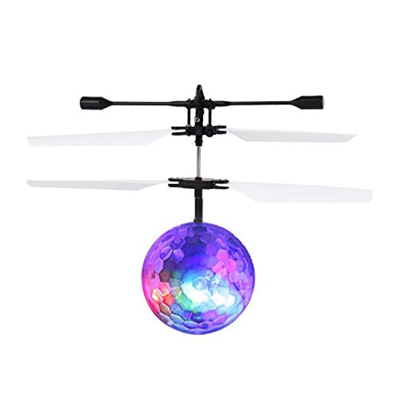 フライングボール - Dewin LEDライトボール RC赤外線誘導ヘリコプター LED照明を内蔵 ABS リモコン付 無毒