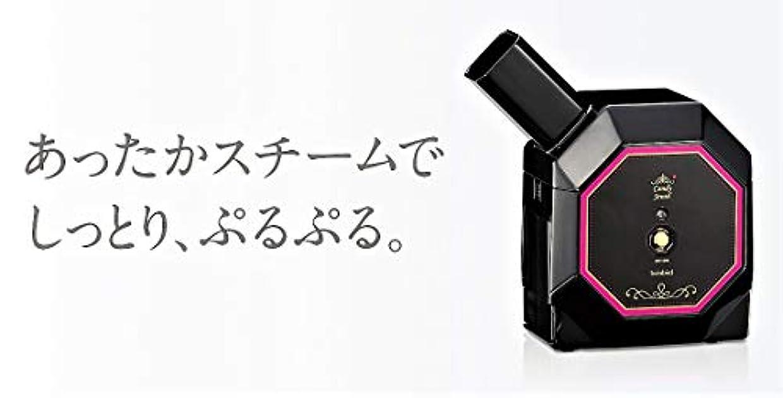 ウッズ雄弁鏡SH-2661B [Candy Jewel フェイススチーマー (ブラック)]