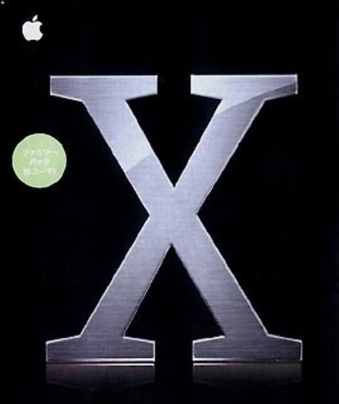 新着モニカ領事館MacOS X Panther V10.3 RETAIL ファミリーパック