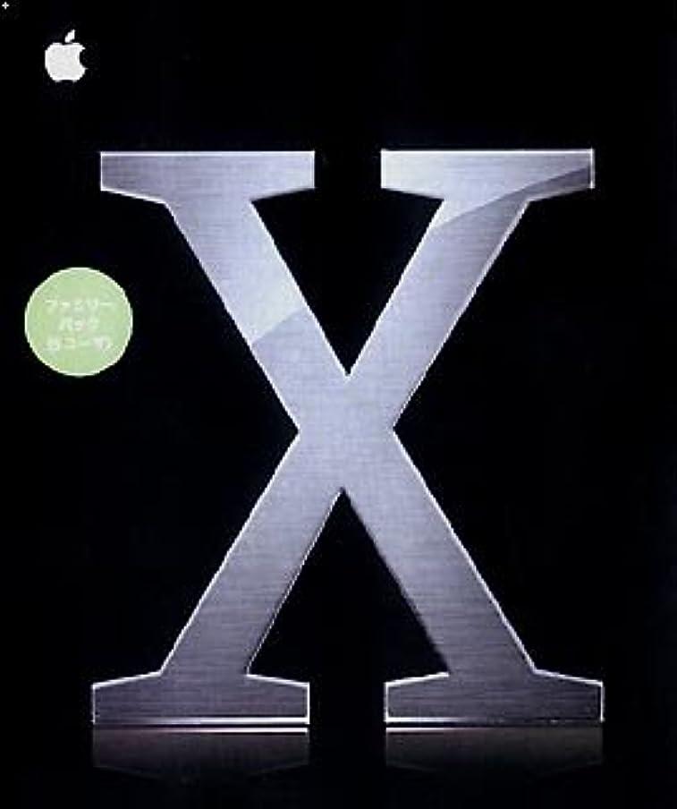 材料コミュニケーション壁MacOS X Panther V10.3 RETAIL ファミリーパック