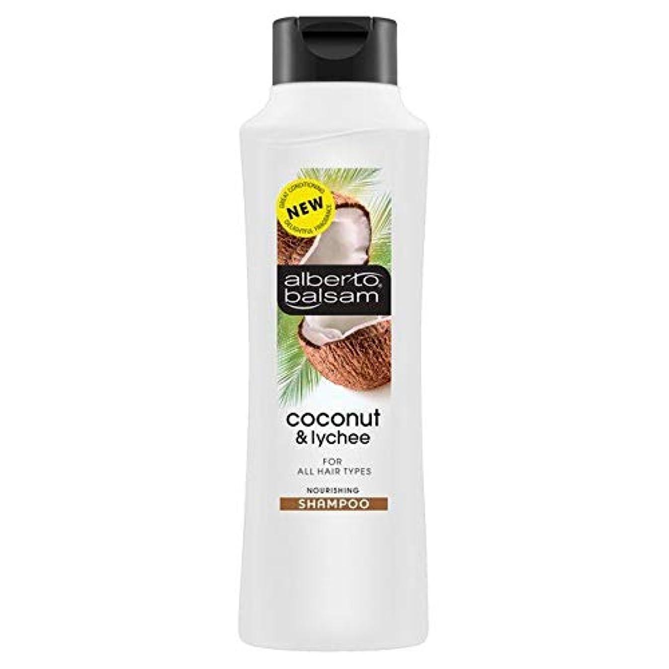 蒸気スペクトラム提供[Alberto Balsam ] アルベルト?バルサムシャンプー - ココナッツ&ライチ(400ミリリットル) - Alberto Balsam Shampoo - Coconut & Lychee (400ml) [...