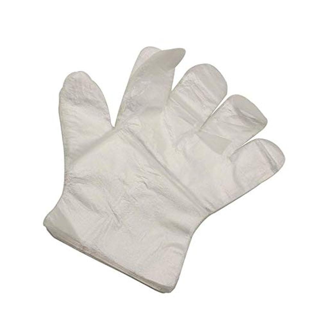 使い捨て手袋 極薄ビニール手袋 調理 透明 実用 衛生 左右両手が使える 家、レストラン、掃除、木工に使用することができます (1000)