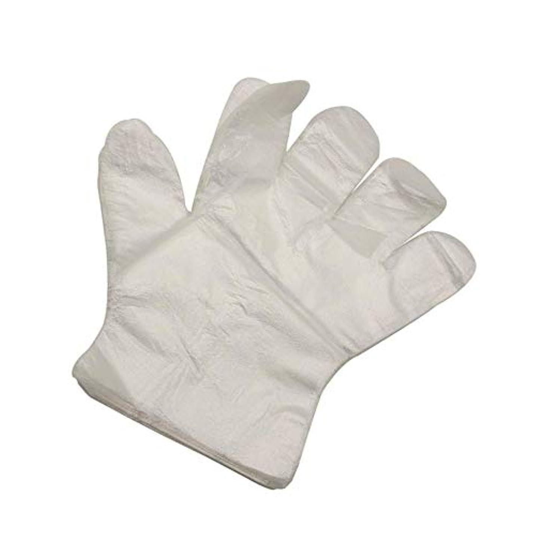 拡散する染料差別使い捨て手袋 極薄ビニール手袋 調理 透明 実用 衛生 左右両手が使える 家、レストラン、掃除、木工に使用することができます (1000)