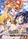 超GALS! 寿蘭 Vol.2 [DVD]