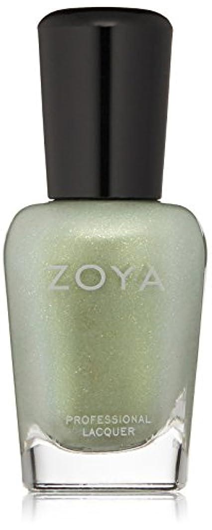 メガロポリストン植物学者ZOYA ネイルカラー ZP890 Lacey レイシー 15ml 爪にやさしいネイルラッカー