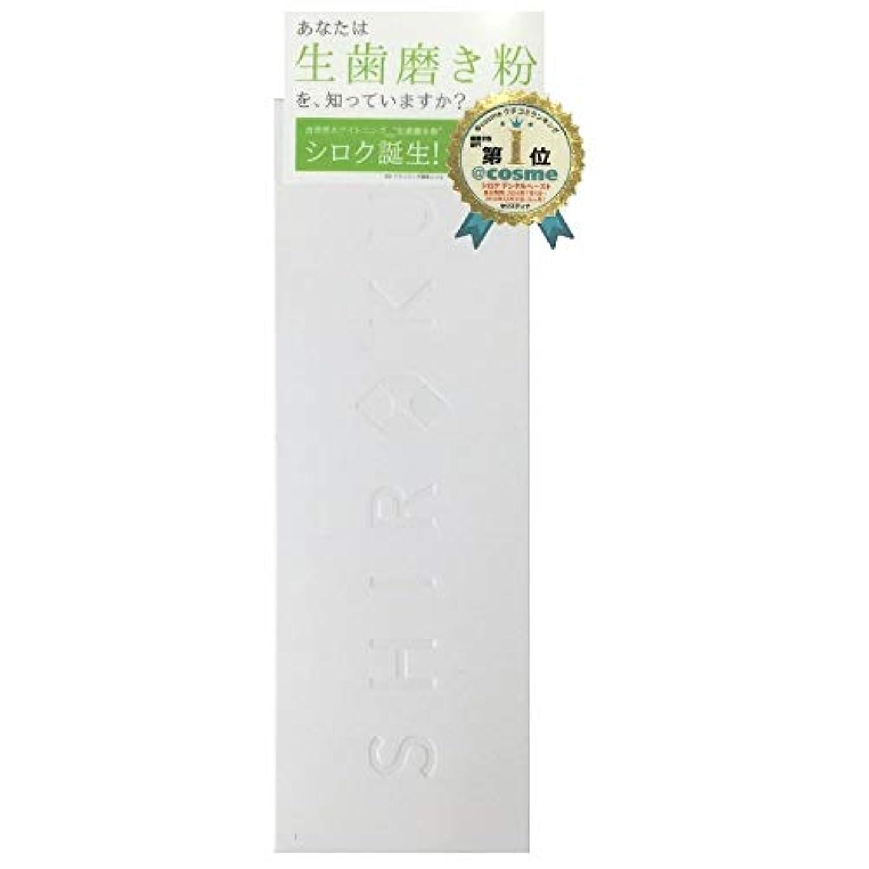 酸例アリーナシロク デンタルペースト 100g10個セット