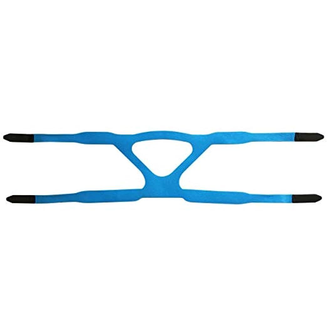 ピアニスト反動ヒゲクジラユニバーサルヘッドギアコンフォートジェルフルマスク安全な環境置換CPAPヘッドバンドマスクなしPHILPSに適しています(色:青&グレー)